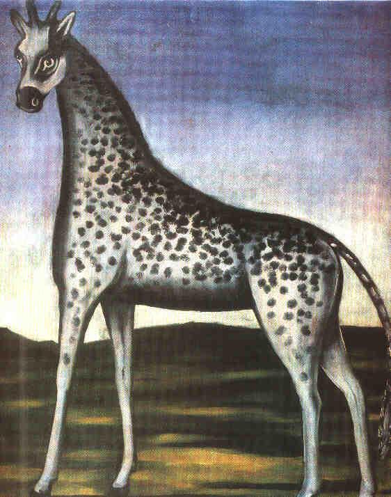 """Пиросмани """"жираф"""""""